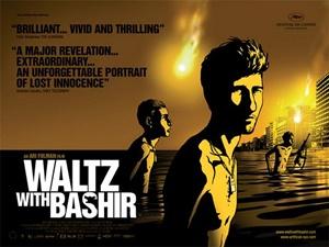 WALTZWITHBASHIR_QUAD